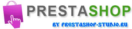 PrestaShop-Studio.Ru — Создание сайтов, интернет-магазинов, шаблонов, модулей, скриптов