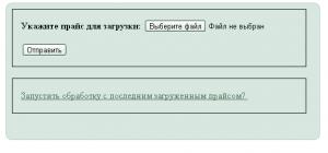 Пример меню импорта товаров на CMS OpenCart & CMS OcStore