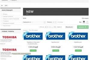 вывод отображения логотипа производителя вместо изображения товара
